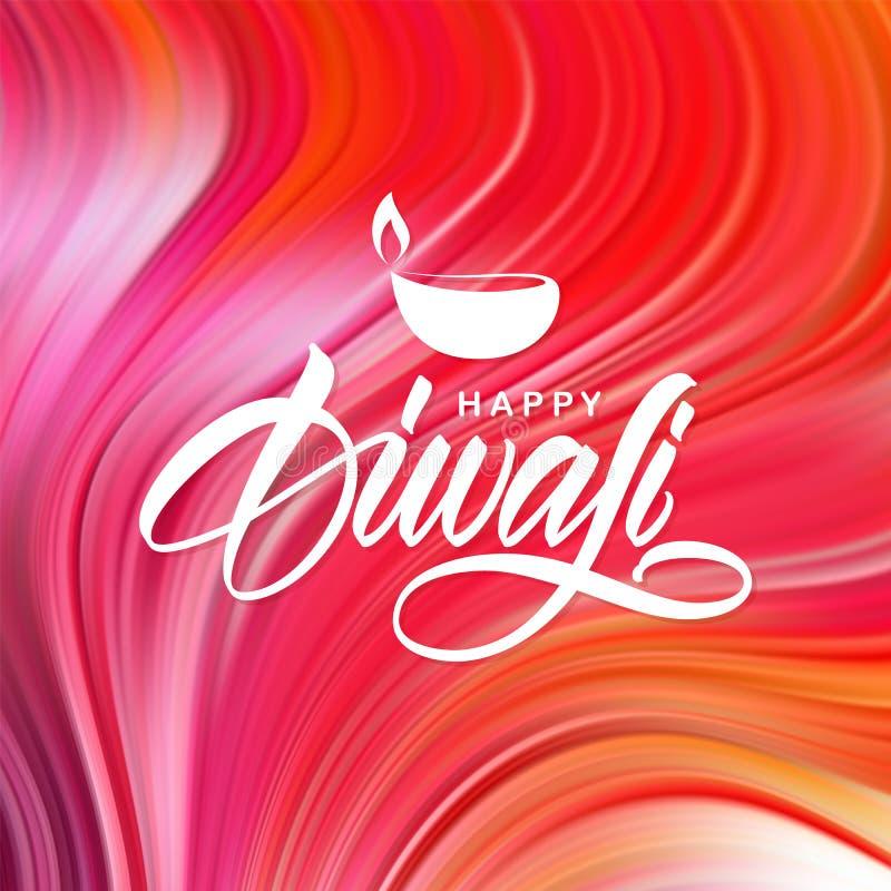 Vektorillustration: Lyckliga Diwali Hälsningkort med handskriven bokstäver på abstrakt vätskebakgrund stock illustrationer