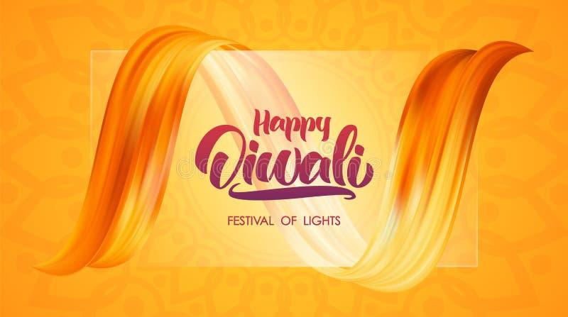 Vektorillustration: Lyckliga Diwali Hälsningkortet med handbokstäver och borsteslaglängden för akryl 3d i flamma färgar stock illustrationer