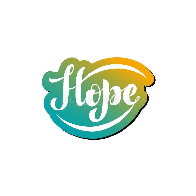 Vektorillustration med det handskrivna uttrycket - hopp bokst?ver royaltyfri illustrationer