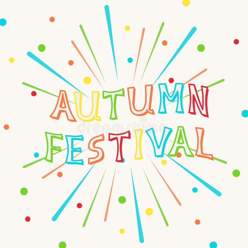 Vektorillustration med fyrverkerier, konfettier och ljus inskrifthöstfestival på vit bakgrund stock illustrationer