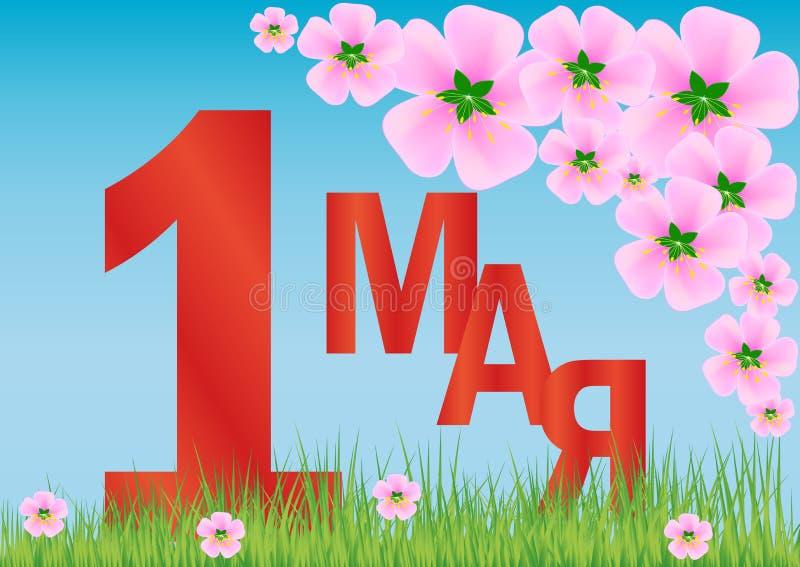 Vektorillustration med inskriften i ryss - Maj 1 Rosa färgblommor och gräs mot himlen Vår och Labour dag stock illustrationer