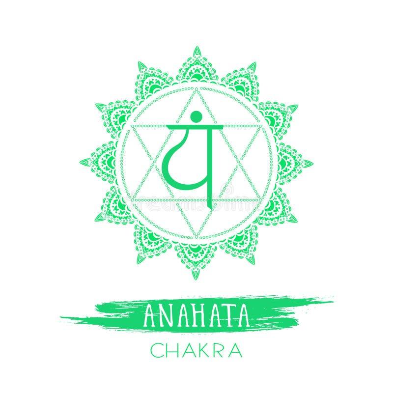 Vektorillustration mit Symbol Anahata - Herz chakra und Aquarellelement auf weißem Hintergrund lizenzfreie abbildung