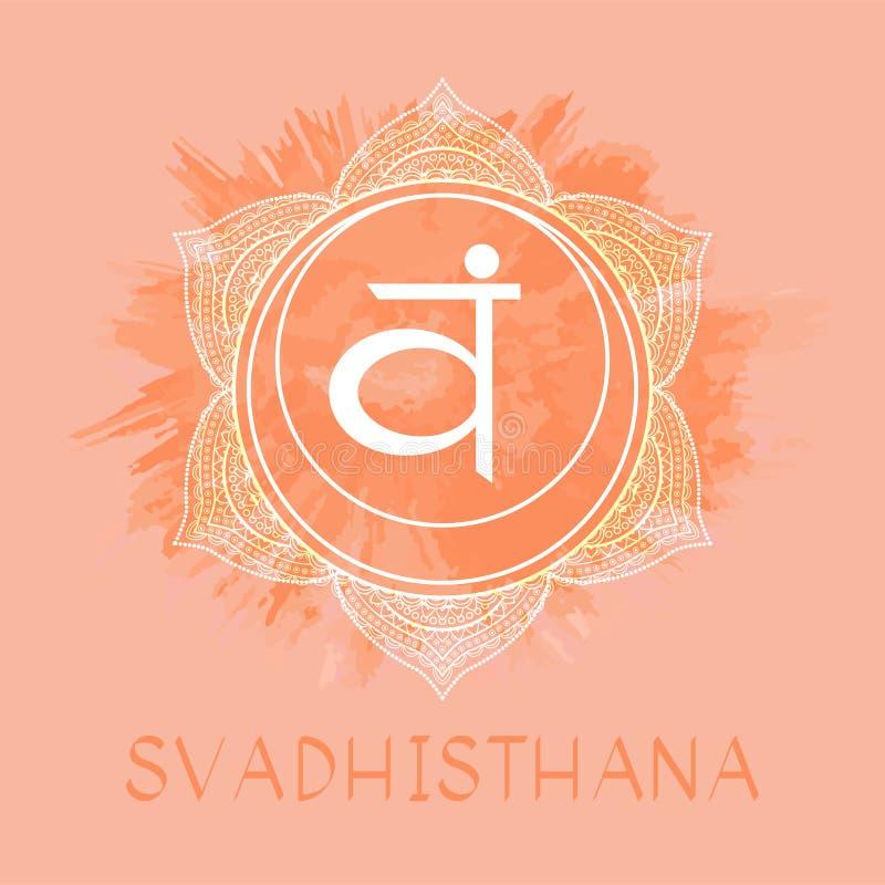 Vektorillustration mit Symbol Svadhishana - sakrales chakra auf Aquarellhintergrund vektor abbildung
