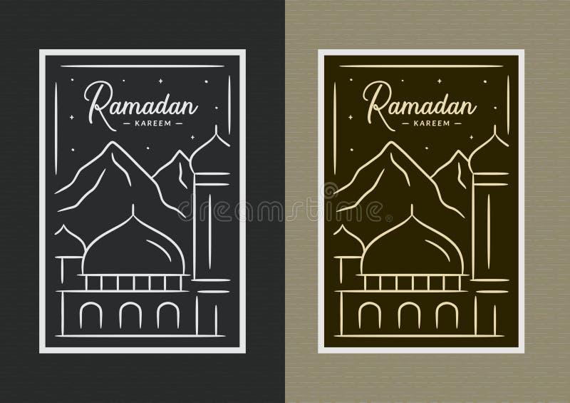 Vektorillustration ramadan kareem fotografering för bildbyråer