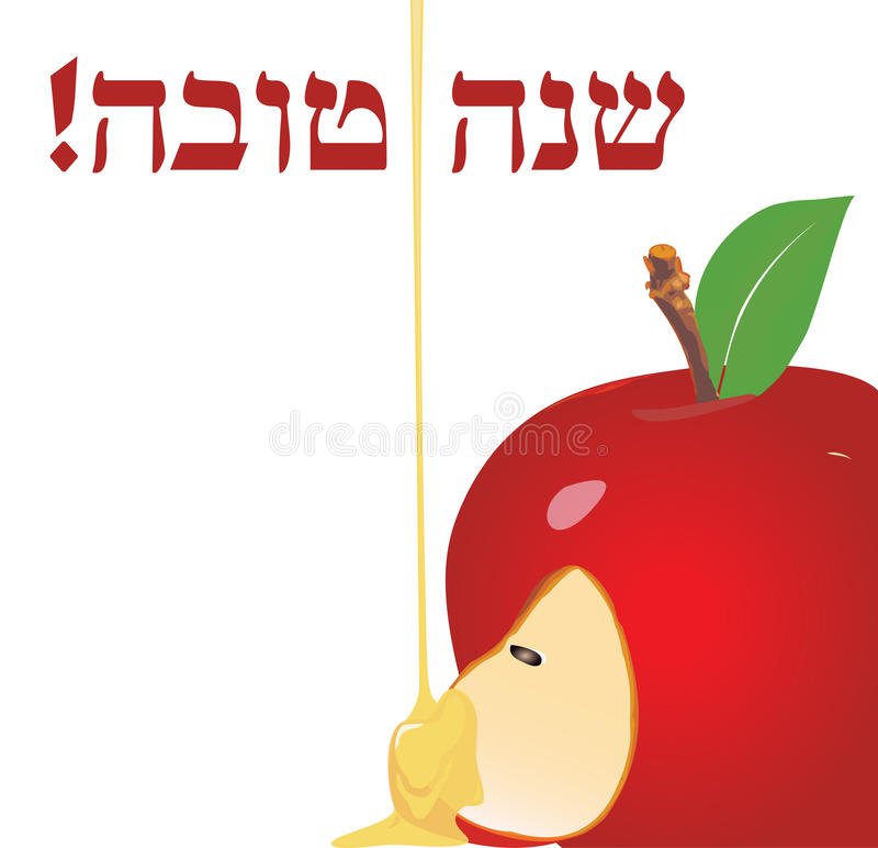 Vektorillustration - Rosh Hashana hälsningkort stock illustrationer