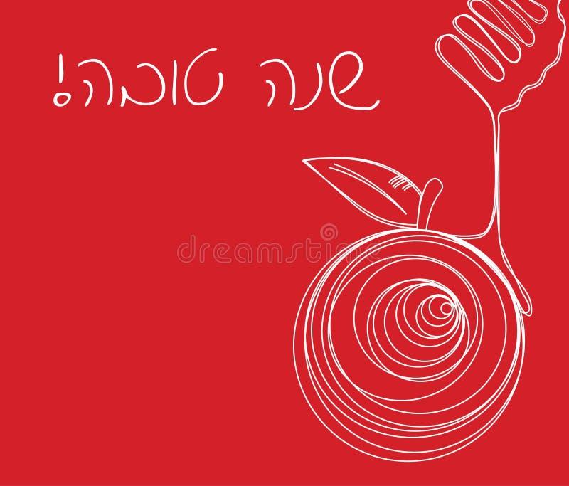 Vektorillustration - Rosh Hashana hälsningkort vektor illustrationer