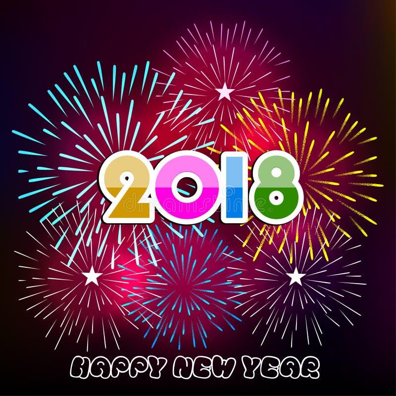 Vektorillustration von bunten Feuerwerken Guten Rutsch ins Neue Jahr-Thema 2018 vektor abbildung