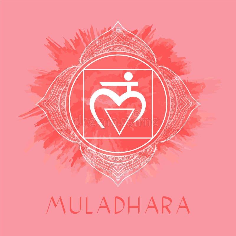 Vektorillustrationen med symbolet Muladhara - rota chakraen på vattenfärgbakgrund royaltyfri illustrationer