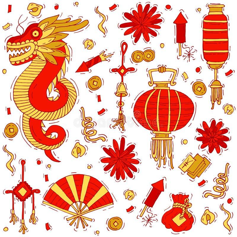 Vektorillustrationssatz Elemente des traditionellen Chinesen Laternen, Fan, Blumen und andere Dekorationseinzelteile vektor abbildung