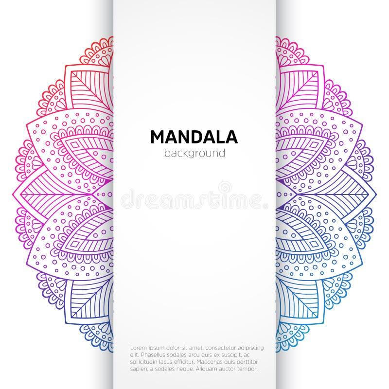 Vektorinder Mandala lizenzfreie abbildung
