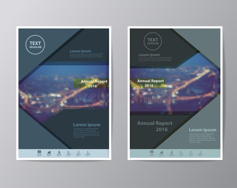 Vektorjahresberichtbroschürenbroschüren-Fliegerschablone stock abbildung