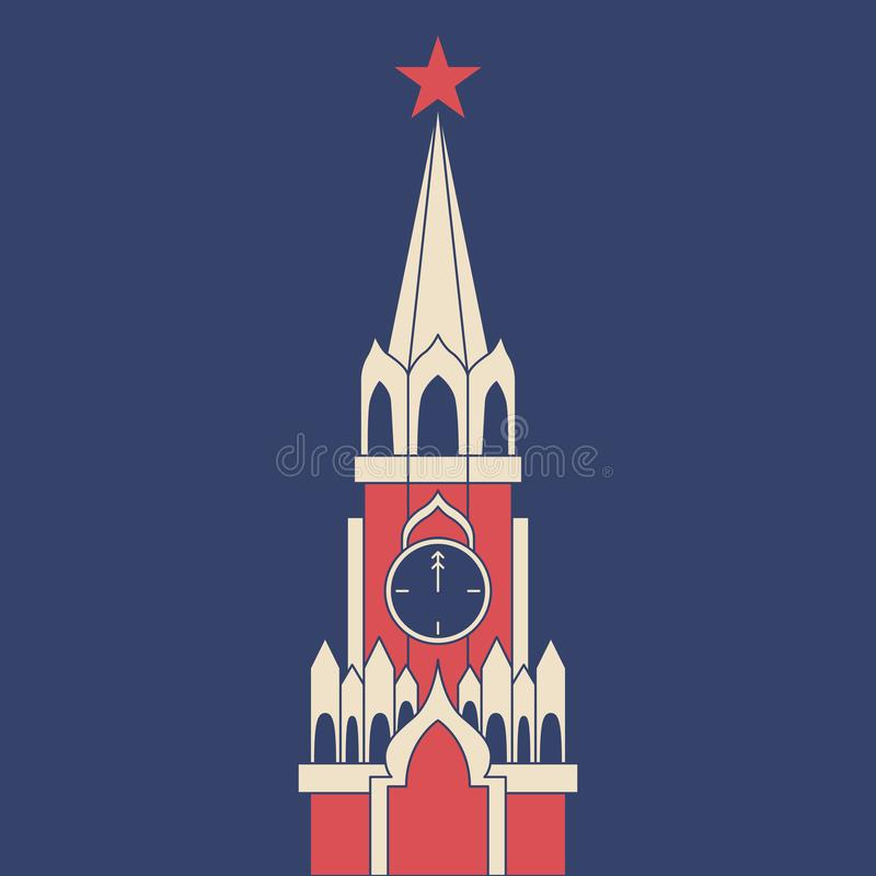 VektorKreml i modern plan stil på ljus bakgrund Affisch med Kreml vektor illustrationer