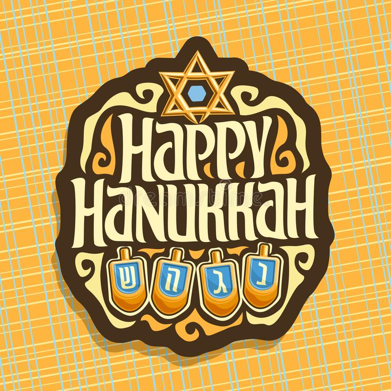 Vektorlogo för Chanukkah stock illustrationer