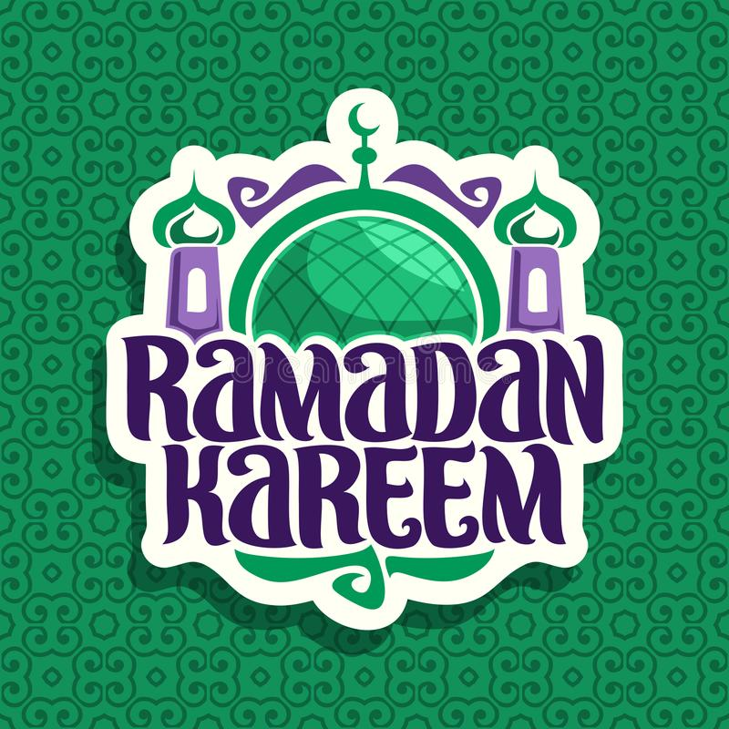 Vektorlogo för muslimkalligrafi Ramadan Kareem royaltyfri illustrationer