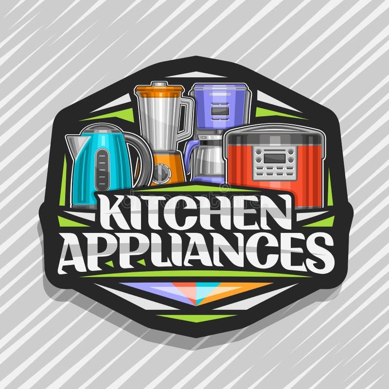 Vektorlogo für Küchengeräte stock abbildung