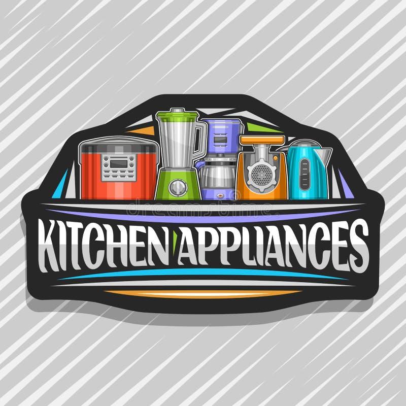 Vektorlogo für Küchengeräte lizenzfreie abbildung