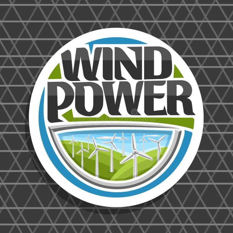 Vektorlogo für Wind-Energie vektor abbildung