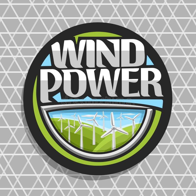 Vektorlogo für Wind-Energie lizenzfreie abbildung
