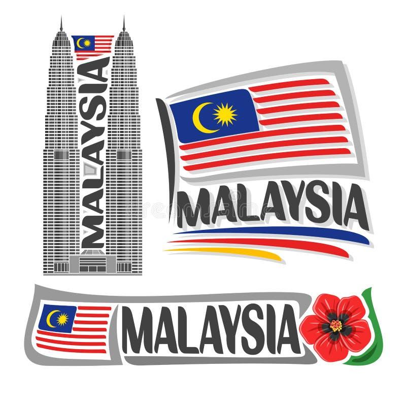 Vektorlogo Malaysia royaltyfri illustrationer