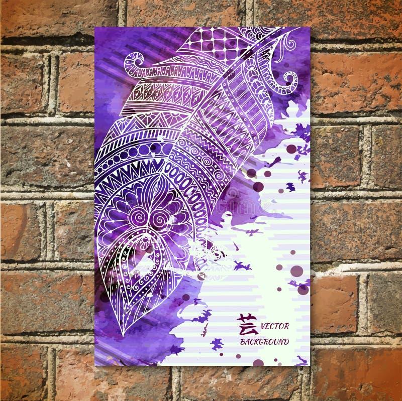Vektormallaffisch med vattenfärgmålarfärg och fjäder på tegelstenväggen stock illustrationer