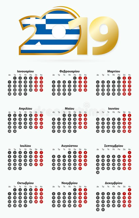 Vektormallkalender 2019 med numret i cirklar, enkel grekisk kalender stock illustrationer