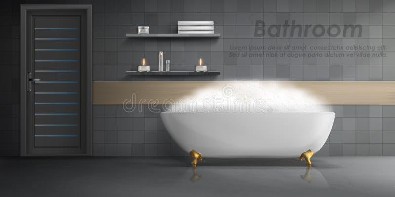 Vektormodell av den moderna badruminre royaltyfri illustrationer