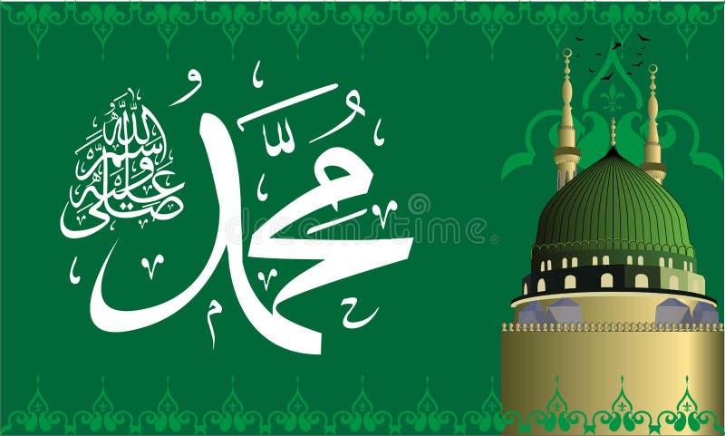 Vektorn av den arabiska guden för uttrycket för den kalligrafiSalawat bönen välsignar Muhammad vektor illustrationer