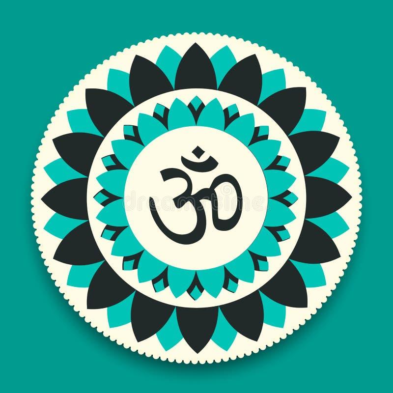 VektorOm-symbol som är hinduiskt i Lotus Flower Mandala Illustration royaltyfri illustrationer
