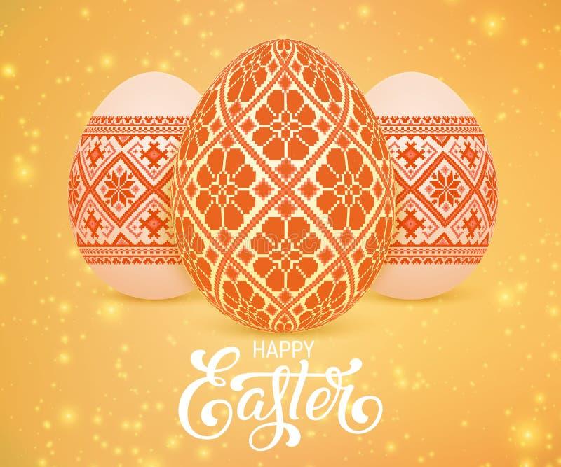 Vektorpåskäggen med en ukrainsk folkmodellprydnad Isolerade realistiska gula ägg för vektor med härligt stock illustrationer