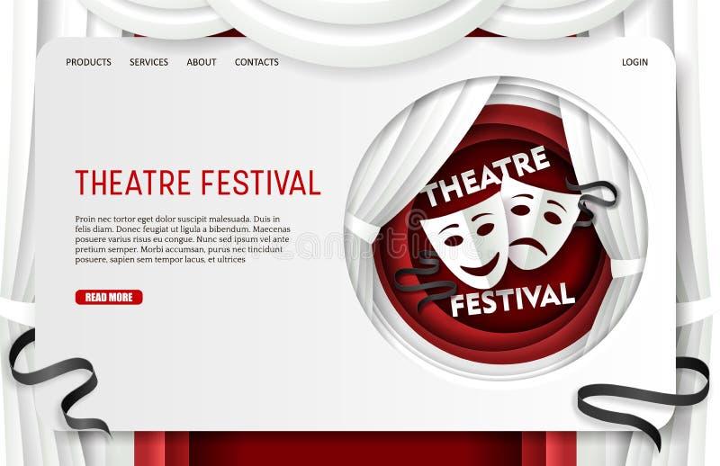 Vektorpapierschnitttheaterfestivallandungsseiten-Websiteschablone lizenzfreie abbildung