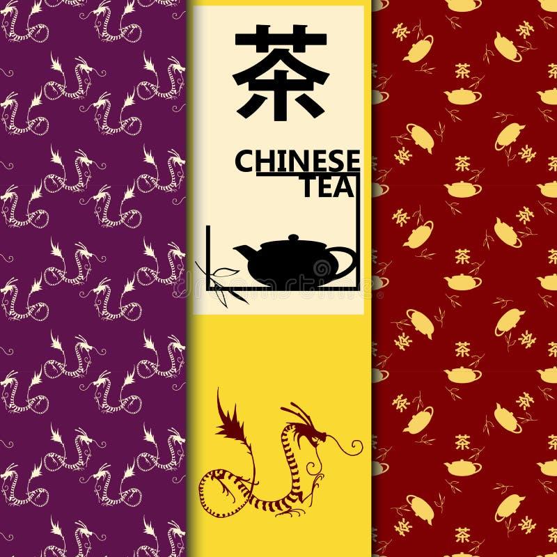 Vektorsatz Gestaltungselemente und Ikonen in der linearen Art für Teepaket - chinesischer Tee Charaktertee Chinesischer Drache stock abbildung