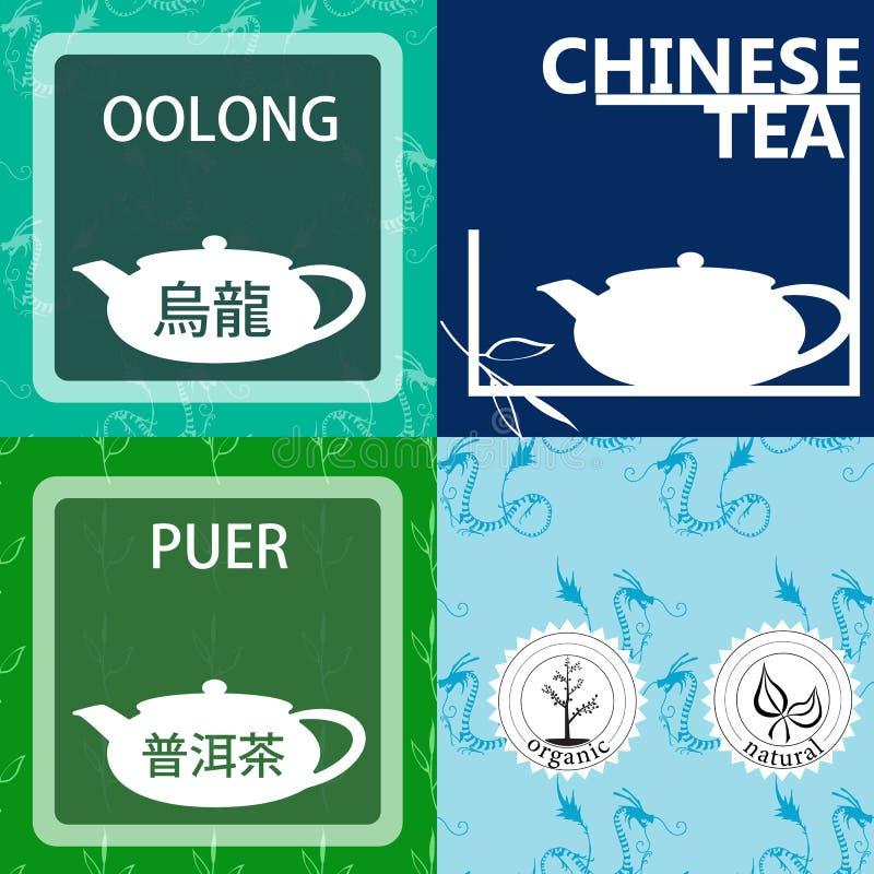 Vektorsatz Gestaltungselemente und Ikonen in der linearen Art für Teepaket - chinesischer Tee, puer, oolong lizenzfreie abbildung