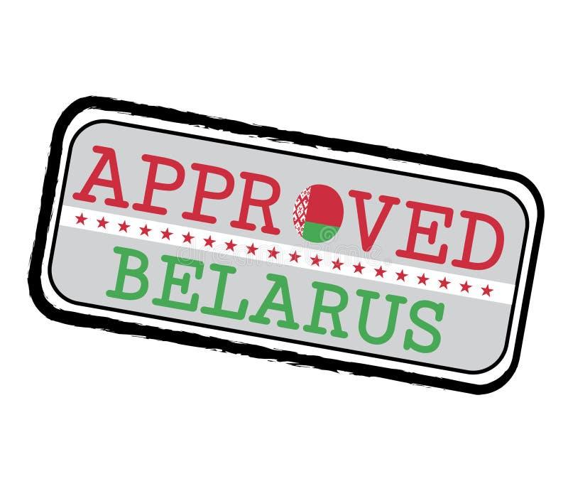 Vektorstämpel av Approved logoen med den Vitryssland flaggan i formen av nollan och text Vitryssland vektor illustrationer