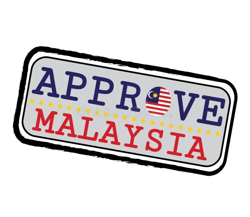 Vektorstämpel för Approve logoen med den malaysiska flaggan i formen av nollan och text Malaysia vektor illustrationer