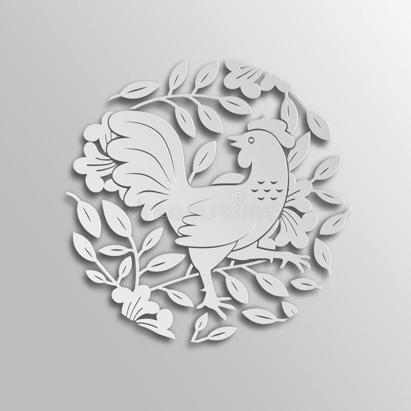 Vektorsymbol av 2017 nya år - tupp kinesisk teckenzodiac Pappers- bitande orientalisk illustration royaltyfri illustrationer