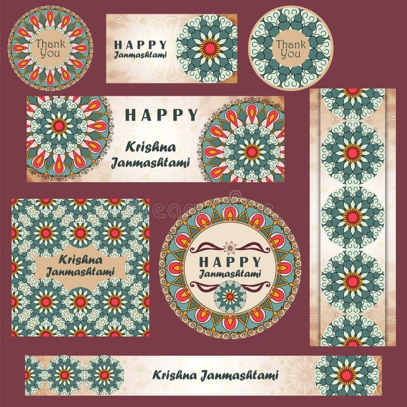Vektoruppsättning av baner till Krishna Janmashtami royaltyfri illustrationer