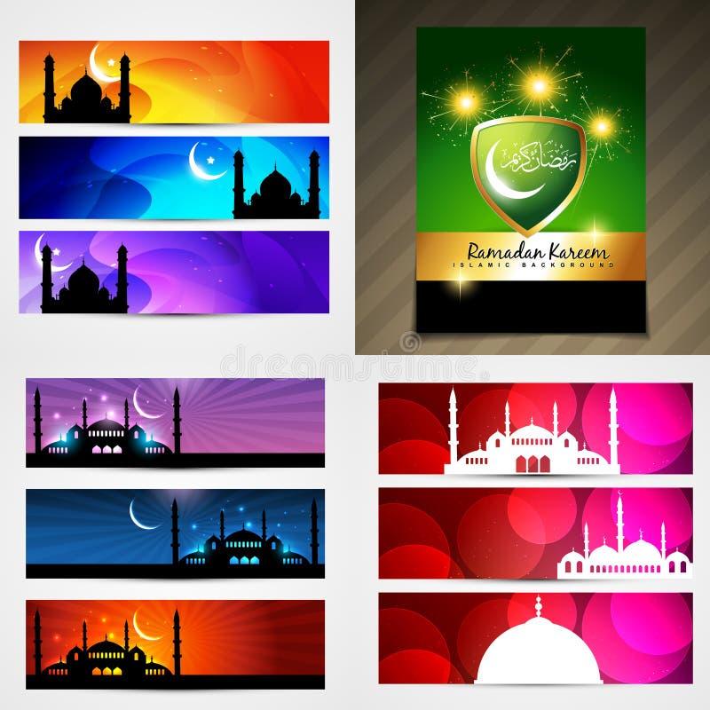 Vektoruppsättning av det attraktiva banret av den ramadan festivalen stock illustrationer