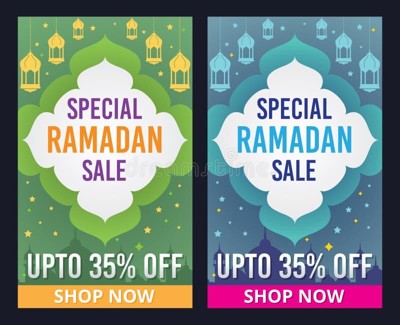 Vektoruppsättning av det Ramadan Kareem försäljningsbanret vektor illustrationer