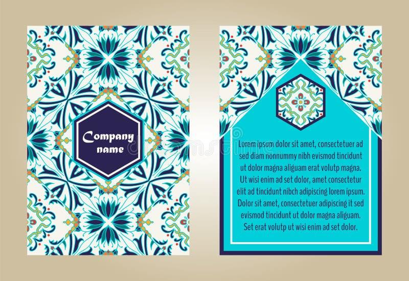Vektoruppsättning av färgrika broschyrmallar för affär och inbjudan Portugis som är marockansk; Azulejo; Arabiska; asiatiska pryd vektor illustrationer
