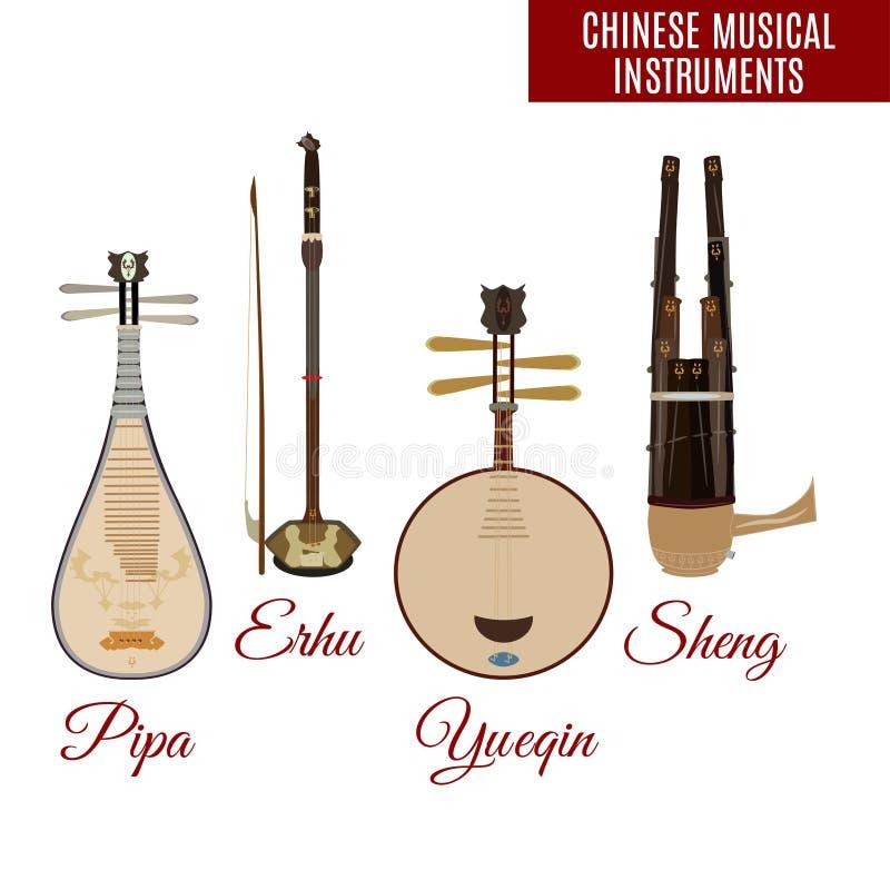 Vektoruppsättning av kinesiska rad- och vindmusikinstrument, lägenhetstil stock illustrationer