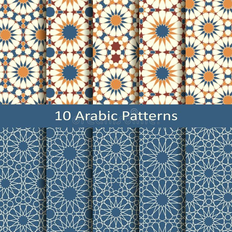 Vektoruppsättning av tio sömlösa traditionella arabiska geometriska modeller design för räkningar, textil som förpackar royaltyfri illustrationer