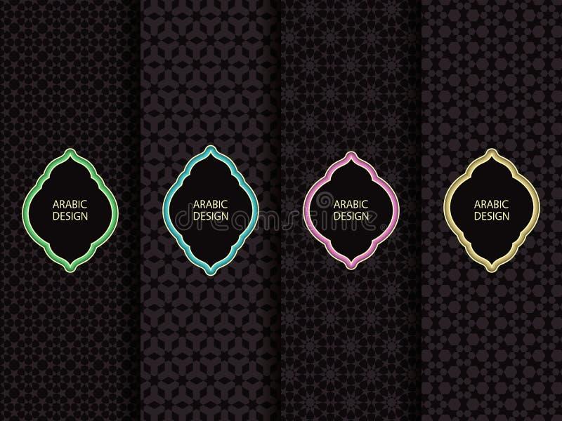 Vektoruppsättning med fyra traditionella geometriska arabiskamodeller och arabiska lyktasymboler vektor illustrationer