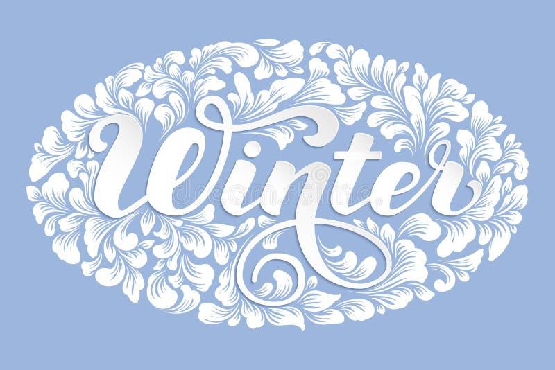 Vektorvinterbokstäver som dekoreras med blom- beståndsdelar Calligraphic mall för bokstäverdesignkort Idérik typografi royaltyfri illustrationer