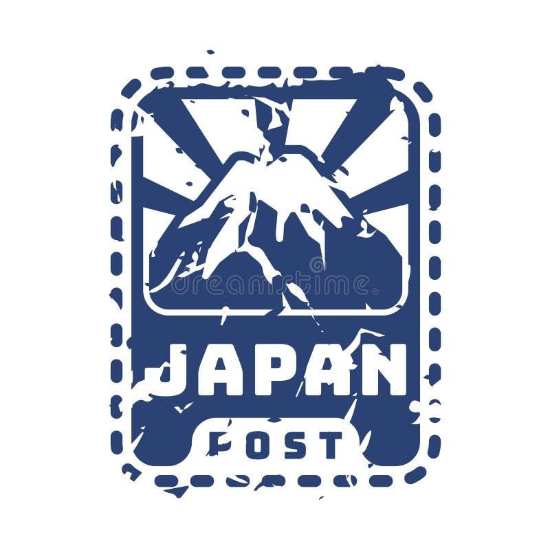 Vektorweinleseportojapan-Poststempel lizenzfreie abbildung