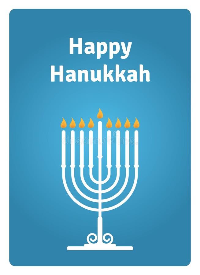 Vela do cartão de Hanukkah ilustração do vetor