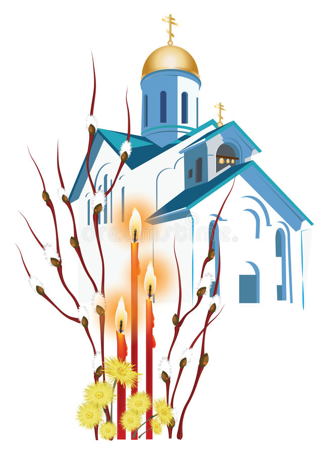 Velas da igreja ortodoxa e da Páscoa ilustração stock