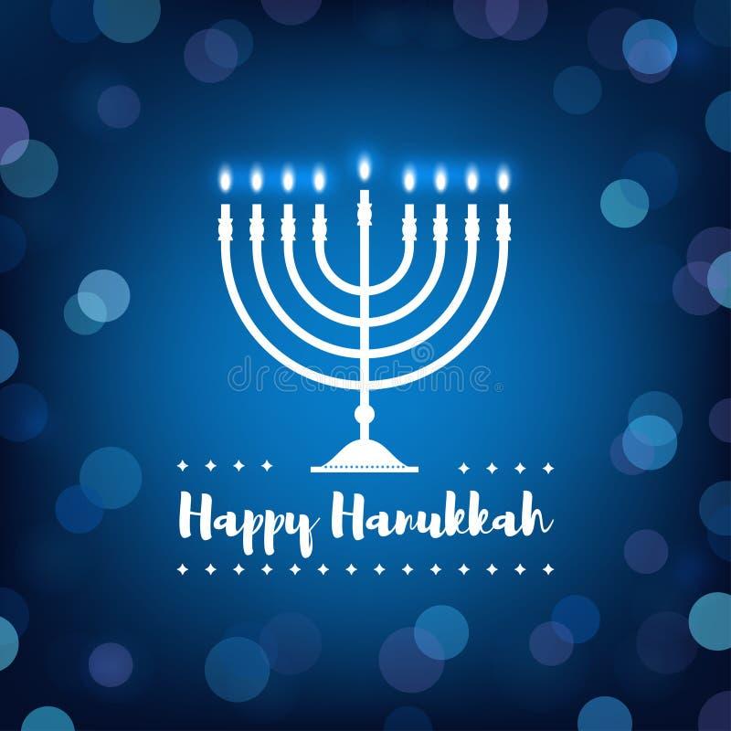 Velas do Hanukkah no fundo de Bokeh ilustração do vetor