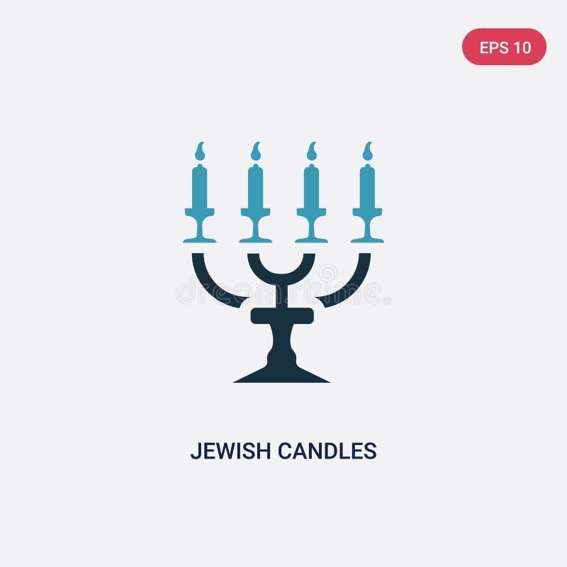 Velas judías bicolores de icono del vector del concepto de la religión el símbolo judío azul aislado de la muestra del vector de  stock de ilustración