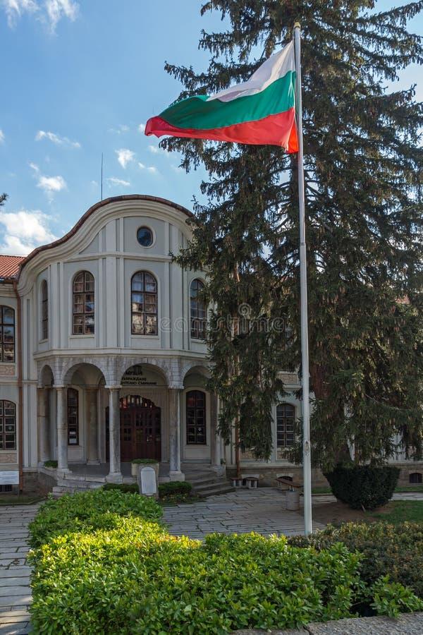 VELIKO TARNOVO, BULGARIA - 9 APRIL 2017: Museum Revival and Constituent Assembly in city of Veliko Tarnovo. Bulgaria royalty free stock photos