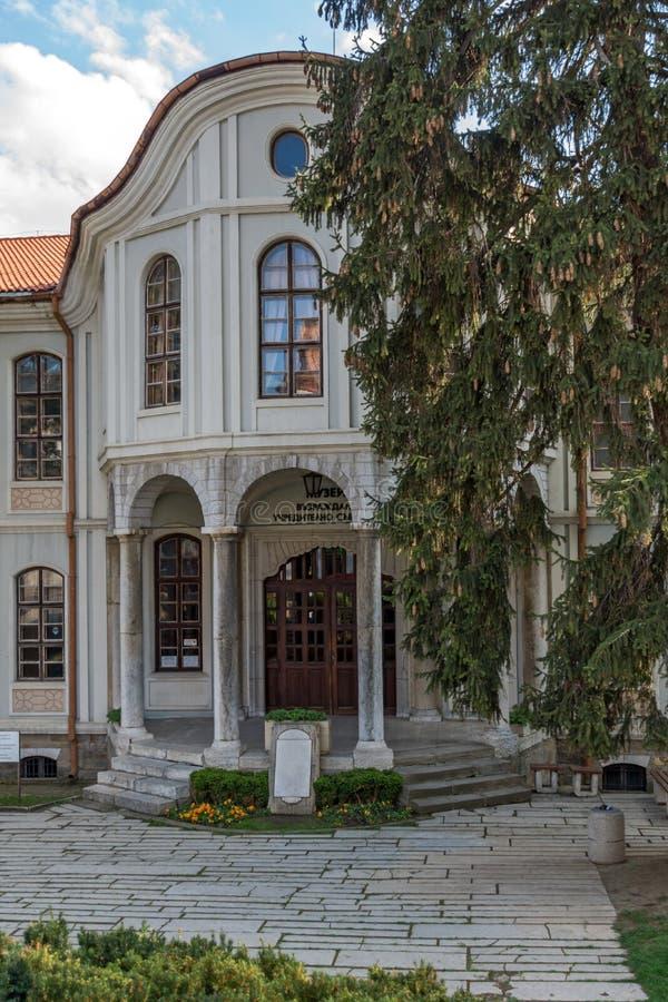 VELIKO TARNOVO, BULGARIA - 9 APRIL 2017: Museum Revival and Constituent Assembly in city of Veliko Tarnovo. Bulgaria royalty free stock photo
